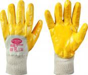 NITROOUGH N230 sonnengelb (17) | Handschuhe 9