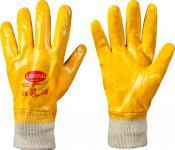 Nitrotough N250 sonnengelb (17) | Handschuhe 8