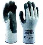 SHOWA 451 Thermo grau (03) | Handschuhe 8